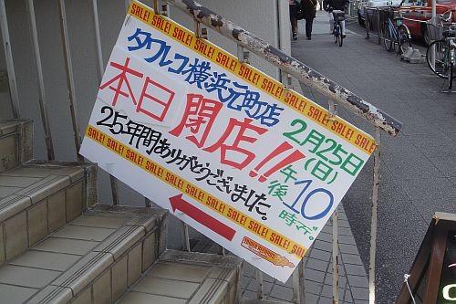 f:id:kon-kon:20060225121236j:image