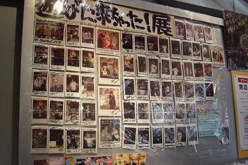 f:id:kon-kon:20060225144104j:image