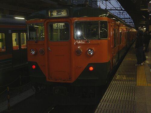 060317湘南電車