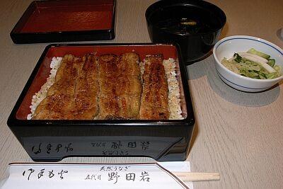 f:id:kon-kon:20060409162539j:image