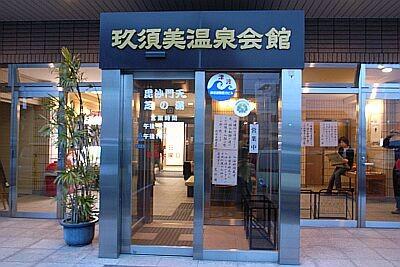 f:id:kon-kon:20060418011918j:image