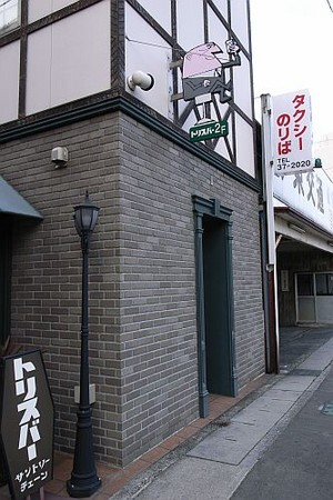 f:id:kon-kon:20060418012013j:image