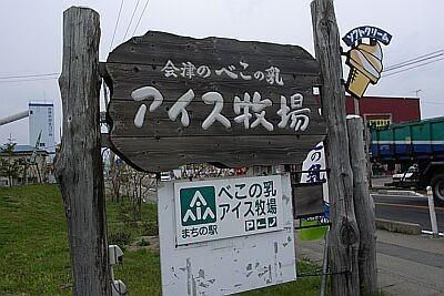 f:id:kon-kon:20060513020412j:image