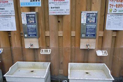f:id:kon-kon:20060602011457j:image