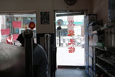 f:id:kon-kon:20060708014720j:image