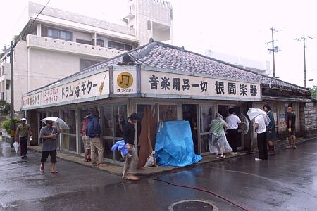 f:id:kon-kon:20060721005131j:image