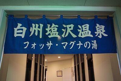f:id:kon-kon:20060804165333j:image