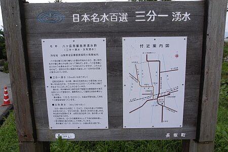 f:id:kon-kon:20060807004438j:image