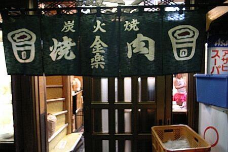 f:id:kon-kon:20060825215257j:image
