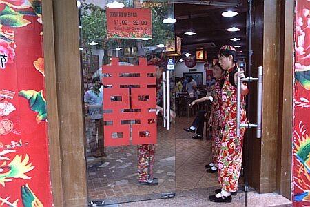 f:id:kon-kon:20060903211659j:image