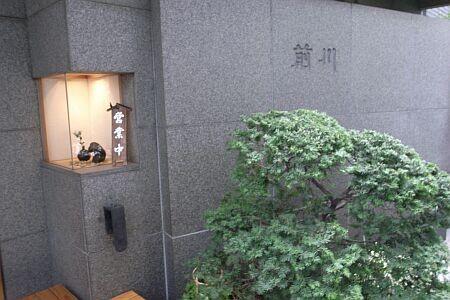 f:id:kon-kon:20060912014457j:image