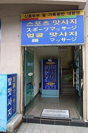 f:id:kon-kon:20060915014647j:image