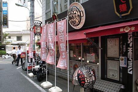 f:id:kon-kon:20060916004217j:image