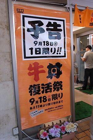f:id:kon-kon:20060918231521j:image