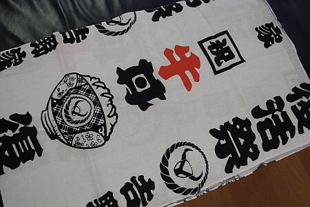 f:id:kon-kon:20060918232042j:image