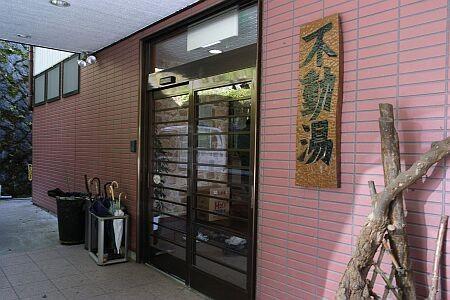 f:id:kon-kon:20061105111552j:image