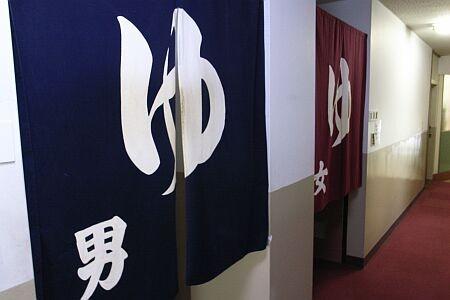 f:id:kon-kon:20061105111628j:image