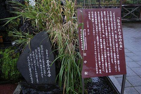 f:id:kon-kon:20061108010105j:image