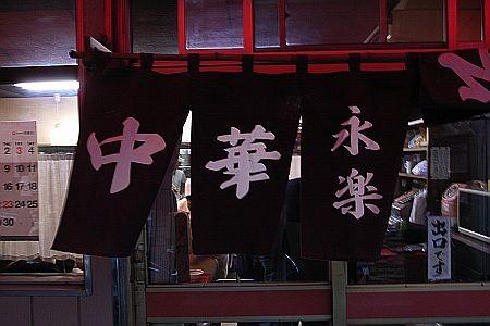 f:id:kon-kon:20061124122048j:image