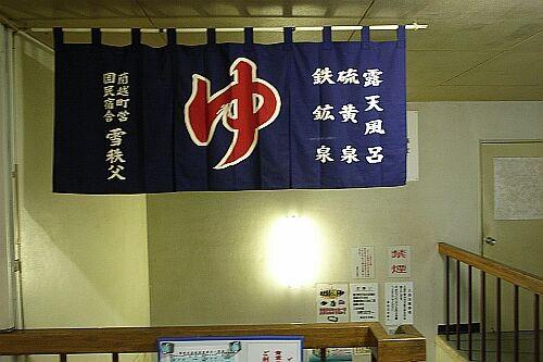 f:id:kon-kon:20061127012857j:image