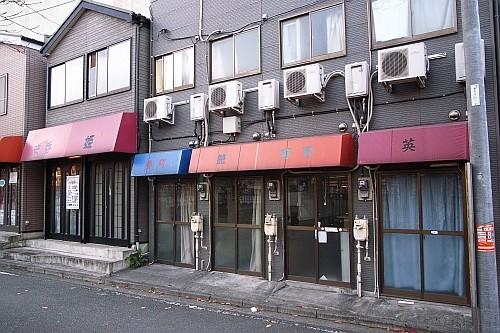 f:id:kon-kon:20061202160911j:image