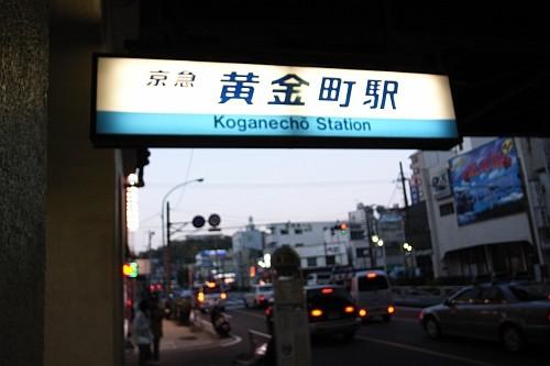 f:id:kon-kon:20061202163002j:image