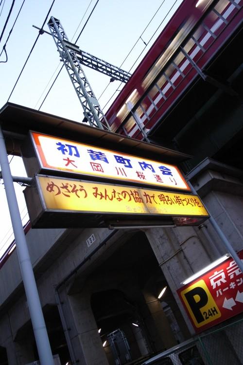 f:id:kon-kon:20061202163121j:image