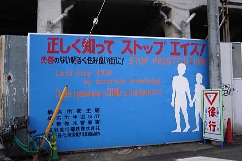 f:id:kon-kon:20061202164239j:image