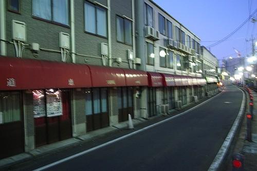 f:id:kon-kon:20061202165747j:image