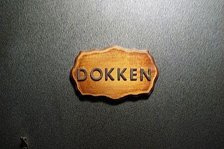 f:id:kon-kon:20061217013739j:image