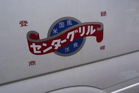 f:id:kon-kon:20070104161726j:image