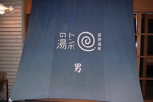 f:id:kon-kon:20070125173742j:image