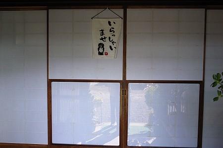 f:id:kon-kon:20070206123936j:image