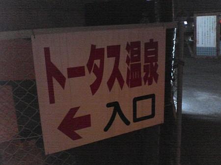 f:id:kon-kon:20070208193700j:image