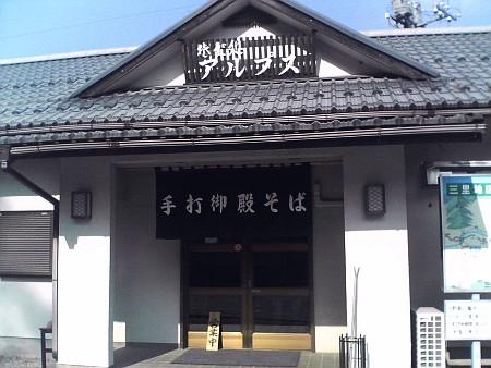 f:id:kon-kon:20070211232606j:image