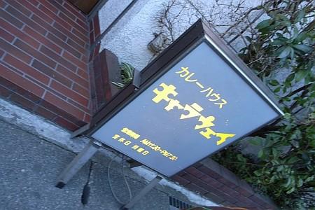 f:id:kon-kon:20070318173159j:image