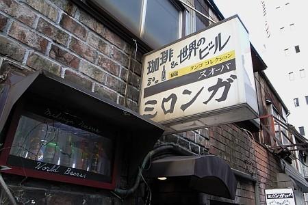 f:id:kon-kon:20070321152651j:image