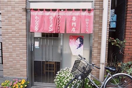 f:id:kon-kon:20070401142417j:image