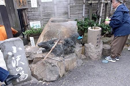 f:id:kon-kon:20070401145956j:image
