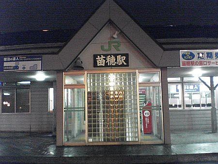 f:id:kon-kon:20070414191700j:image