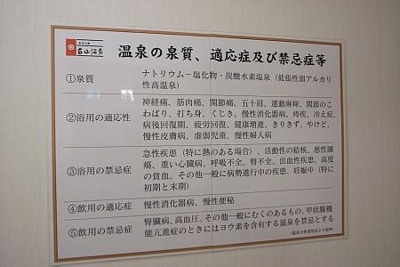 f:id:kon-kon:20070421195353j:image