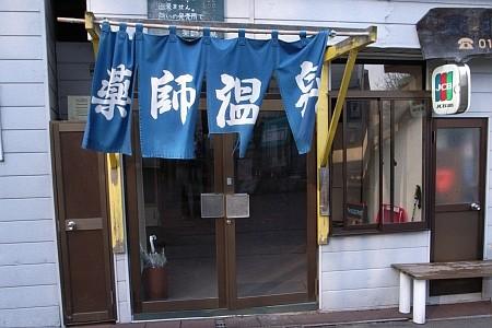 f:id:kon-kon:20070503165312j:image
