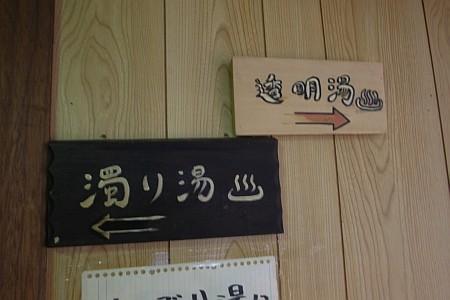 f:id:kon-kon:20070503180343j:image