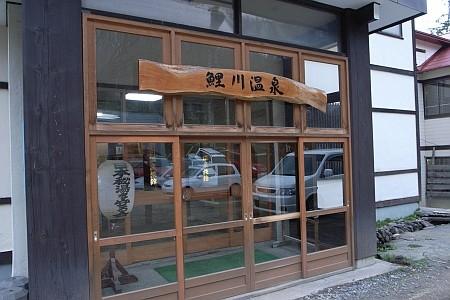 f:id:kon-kon:20070504181819j:image