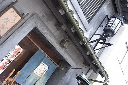 f:id:kon-kon:20070509132049j:image