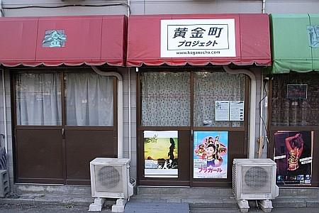 f:id:kon-kon:20070512173853j:image