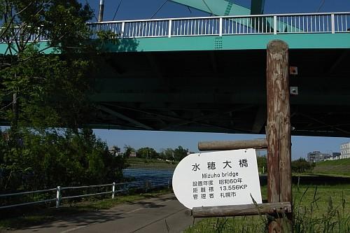 f:id:kon-kon:20070602155202j:image