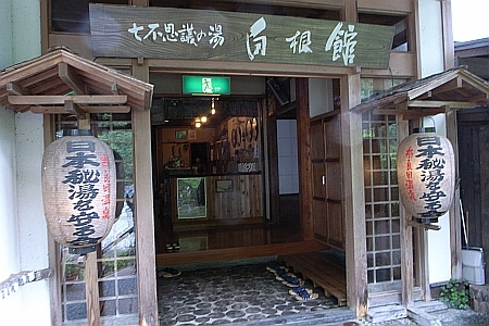 f:id:kon-kon:20070708085336j:image