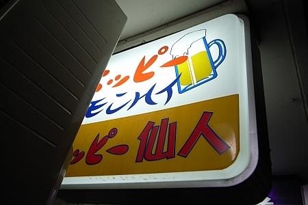 f:id:kon-kon:20070711221331j:image