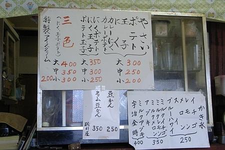 f:id:kon-kon:20070729165406j:image